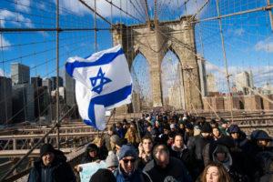 Epicerie Décryptage : sale temps pour les juifs de Contemporary York