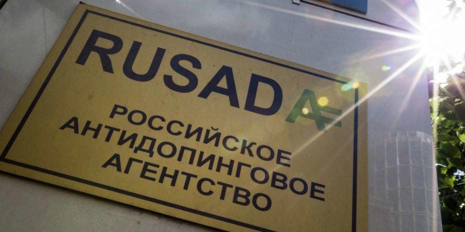 Football Dopage : l'AMA saisit le Tribunal arbitral du sport concernant le dossier russe