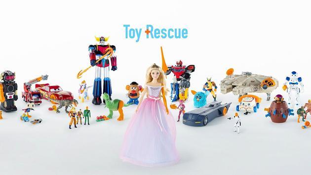 Jouets Plutôt que de les jeter, sauvons les jouets!