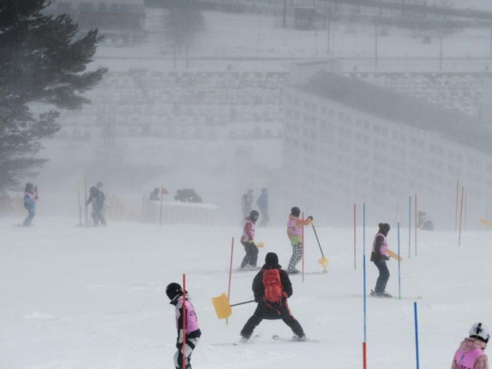 Ski Ski alpin: le slalom de Naeba annulé