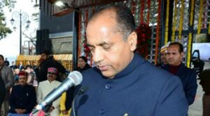 Maillot de bain Himachal govt devices apart Rs 9,405 crore for annual pattern funds