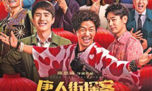 Maillot de bain Headlines From China: As Spring Pageant Movies Arrive, a Campaign In opposition to Secret Pictures in Cinemas Launches on Chinese Social Media