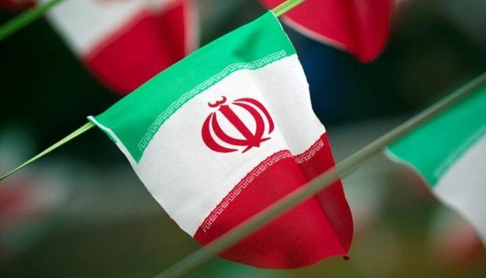 Maillot de bain Iran implements novel restrictions on UN inspections because of the US sanctions