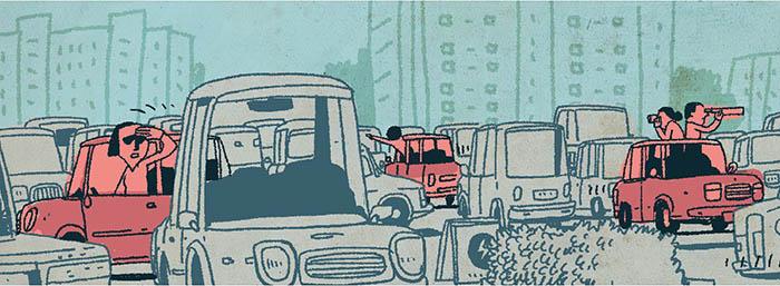 Maillot de bain Condo Automobile Parks Overcrowded in Lockdown
