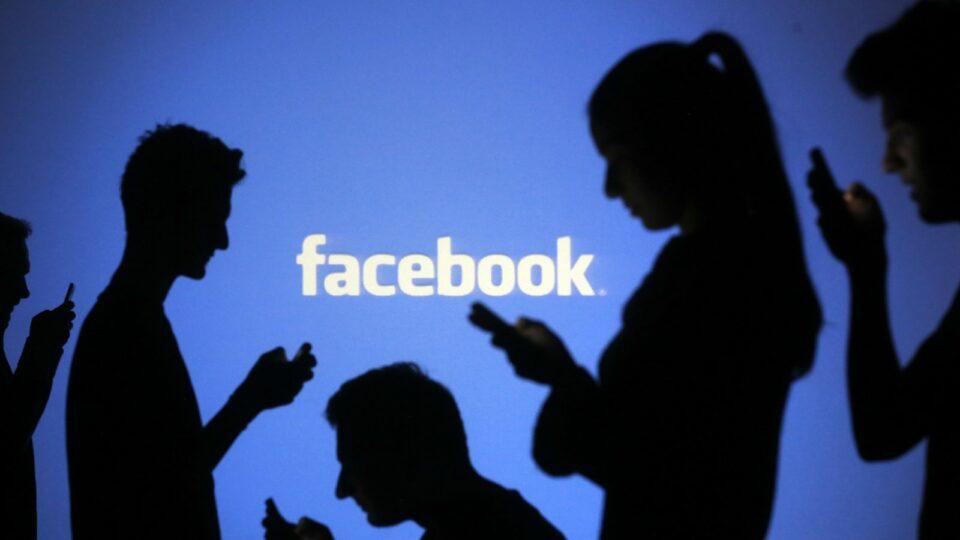 Maillot de bain Filtración masiva en Fb: qué tienes que hacer ahora según los expertos