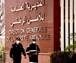 Maillot de bain Rabat-Justice: Un brigadier de police poursuivi pour manquements professionnels occasionnant la dilapidation de deniers publics