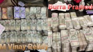 Maillot de bain Telangana IMS scam: ED conducts searches at seven locations, seizes Rs 3.10 crores, jewellery