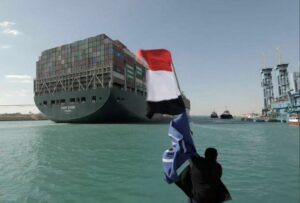Maillot de bain Egypt 'seizes' megaship over nearly US$1 billion Suez claim