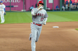 Maillot de bain Shohei Ohtani hits fourth homer of the season, but Angels lose 3-2 to Royals