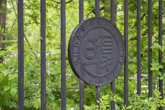 Maillot de bain Megkötötték a stratégiai megállapodást a Fudan budapesti campusáról