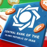 Maillot de bain Iran Authorizes Banks and Forex Exchangers to Use Cryptocurrencies for Import Funds