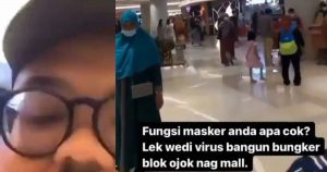 Maillot de bain Anti-conceal Indonesian man named wisely being protocol ambassador, on fable of we're beyond getting trolled by this level