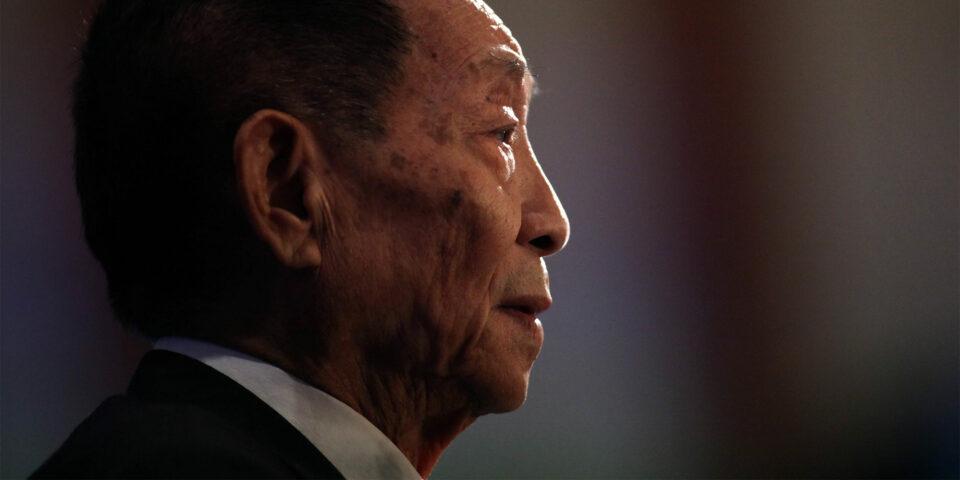 Maillot de bain Yuan Longping, China's 'Father of Hybrid Rice,' Dies at 91