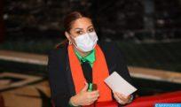 Ecole Mme Bouchareb visite le chantier du nouveau siège de l'ENA de Tétouan