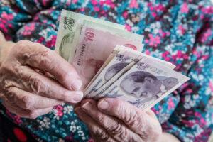 Maillot de bain Enflasyon farkı ile emekli ve memur zammı ne kadar olacak? Emekli ve memur zam oranı yüzde kaç?
