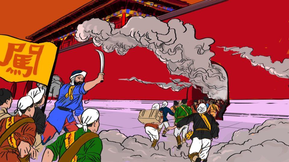 Maillot de bain Li Zicheng sets fire to the Forbidden City
