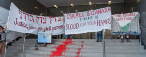 Maillot de bain Human rights activist arrested while Israeli diplomat flouts legislation