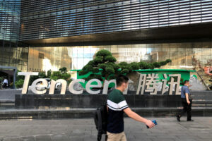 Maillot de bain Tencent's sport studio tries to fight employee burnout by banning long working hours — but will others follow crawl smartly with?