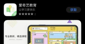 Maillot de bain iQiyi Launches Training App, Aiming at the Crowded On-line Training Market
