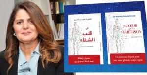 Maillot de bain Dr Bouchra Benchekroun : «Mon livre offre la possibilité d'optimiser la santé et d'avancer dans l'âge sans maladies chroniques»
