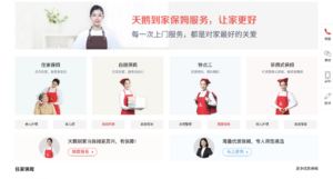 Maillot de bain Housekeeping service app Daojia files for US IPO