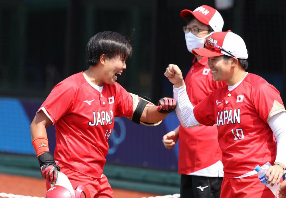 Maillot de bain Softball-meccsekkel kezdődik az olimpia