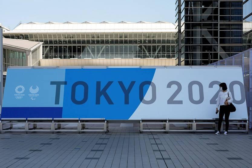 Maillot de bain El calendario de Uruguay en los Juegos Olímpicos de Tokio