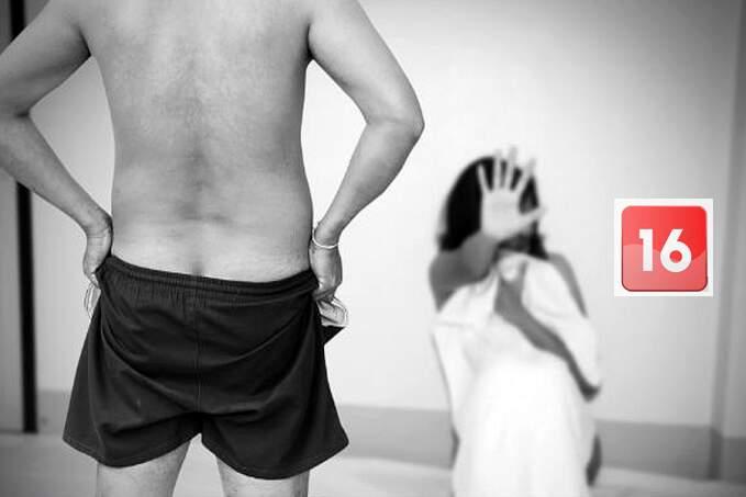 Maillot de bain COVARDE – Homem invade casa e estupra ex por 5 horas