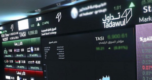 Maillot de bain Tadawul: Shares of Alinma Financial institution, Jap Cement sprint ex-dividend this day