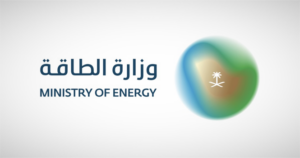Maillot de bain Saudi vitality ministry allocates 2 plots in Jeddah, Rabigh industrial cities for renewable initiatives