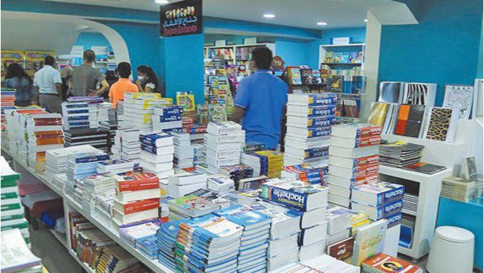 Ecole C'est le prance sur les librairies