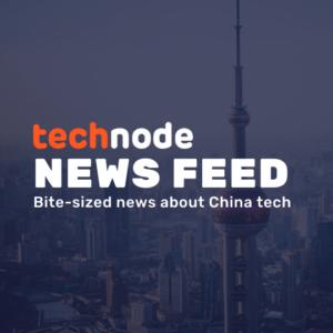 Maillot de bain China to assert up a fresh stock alternate in Beijing