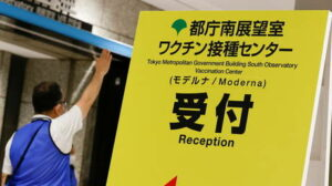 Maillot de bain THIRD person dies in Japan after receiving Moderna Covid vaccine from batch recalled over stainless-steel contamination