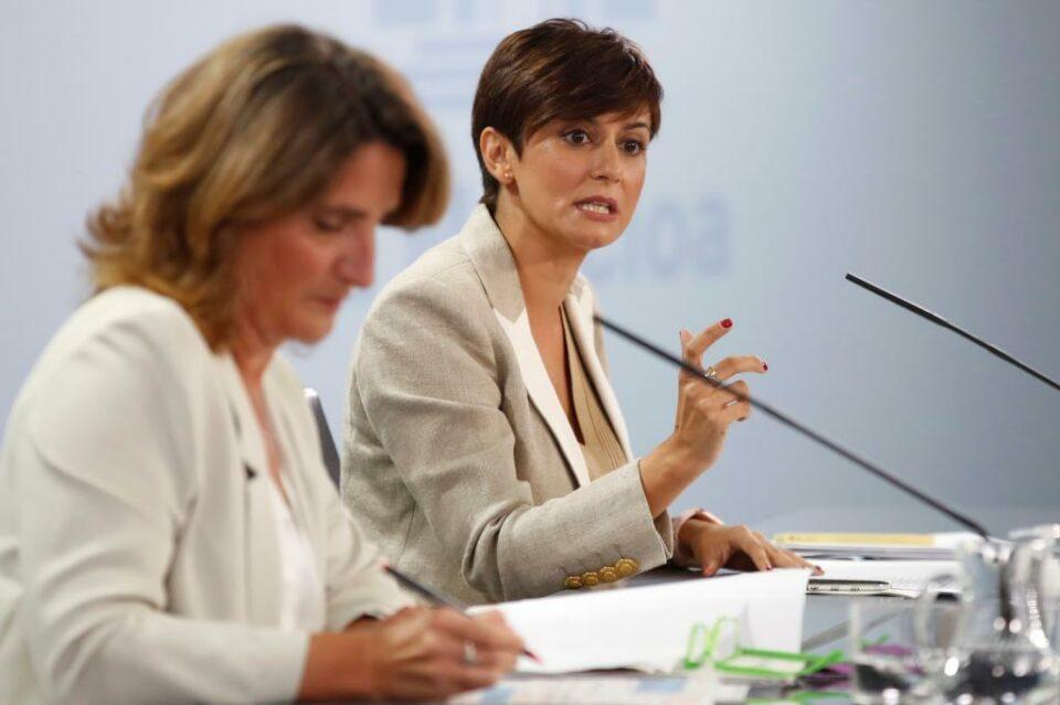 Maillot de bain El Gobierno avala la exclusión de la delegación de Carles Puigdemont: «Apoyamos la propuesta de Pere Aragonès»