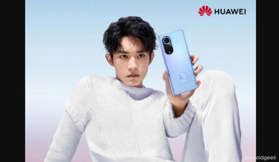 Maillot de bain Huawei Nova 9 será lançado a 23 de Setembro com áudio sem precedentes