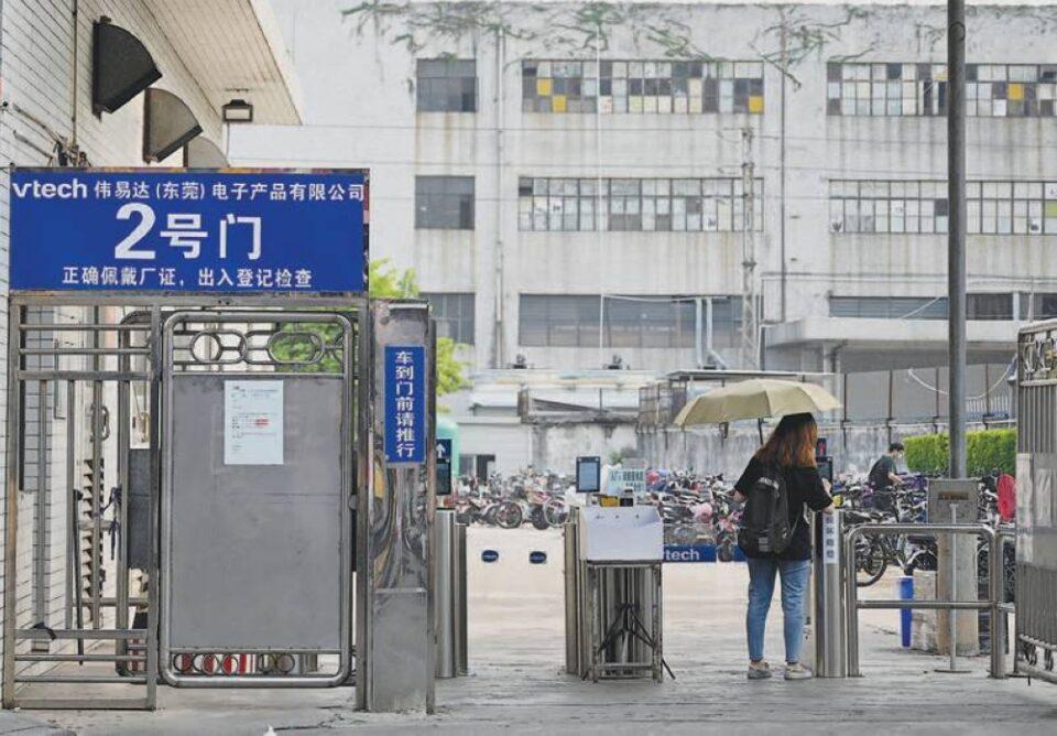 Maillot de bain China bears brunt of vitality disaster